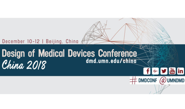 DMD China Conference