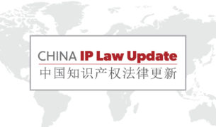 SLWI China IP Law Update Banner